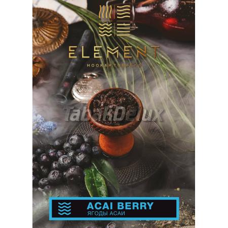 Element Water Acai Berry (Асаи) 100 грамм