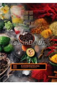 Element Earth Kashmir Feijoa (Кашмир Фейхоа) 100 грамм