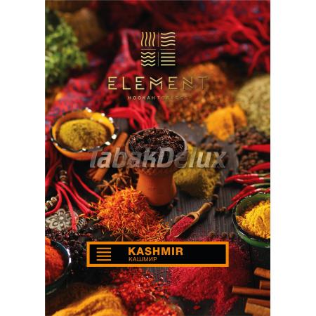 Element Earth Kashmir (Кашмир) 100 грамм