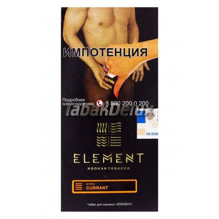 Element Earth Currant (Смородина) 100 грамм