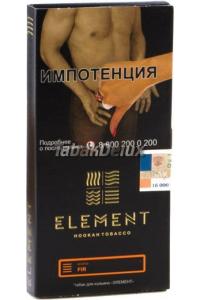 Fasil Blackberry (Ежевика) 50 грамм