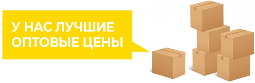 Купить Табак для кальяна оптом, Уголь для кальяна оптом в Украине.